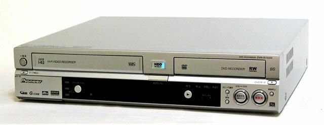 【中古】迅速発送+送料無料+動作保証!! PIONEER パイオニア DVR-RT50H ビデオ一体型HDD/DVDレコーダー(HDD/VHS/DVDレコーダー)HDD:160GB リモコン代替品【@YA管理1-53-FDWE007721JP】