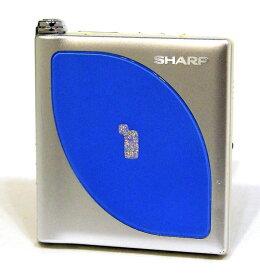 【中古】迅速発送+送料無料+動作保証!! SHARP シャープ MD-DP700-A ブルー ポータブルミニディスクプレーヤー(MD再生専用機) MDLP対応【@YA管理1-53-60512188】