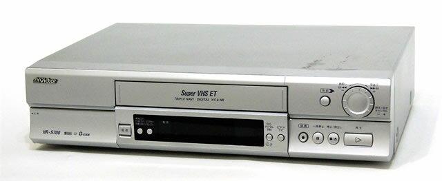 【中古】迅速発送+送料無料+動作保証!! Victor ビクター JVC HR-S700 ビデオカセットレコーダー(S-VHSビデオデッキ)【@YA管理1-53-108X3660】