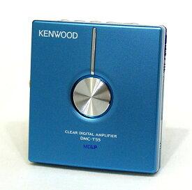 【中古】迅速発送+送料無料+動作保証!! KENWOOD ケンウッド DMC-T55-L ブルー ポータブルMDプレーヤー(MD再生専用機) MDLP対応【@YA管理1-53-41101052】