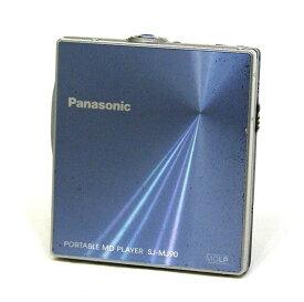 【中古】迅速発送+送料無料+動作保証!! Panasonic パナソニック SJ-MJ90-A ブルー ポーダブルMDプレーヤー (MD再生専用機) MDLP対応【@YA管理1-53-FD2GA003066】