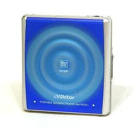 【中古】迅速発送+送料無料+動作保証!! Victor ビクター JVC XM-PX501-A ブルー ポータブルMDプレイヤー MDLP対応【@YA管理1-53-11794623】