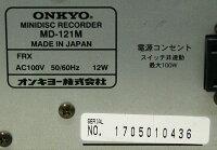【中古】迅速発送+送料無料+動作保証!!ONKYOオンキヨー(オンキョー)MD-121MMDレコーダー(MDデッキ)(INTEC275シリーズ)リモコン欠品【@YA管理1-53R-1705010436】