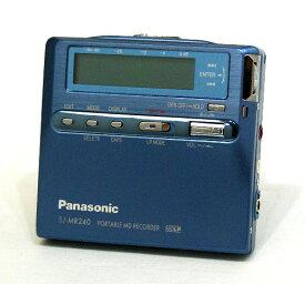 【中古】迅速発送+送料無料+動作保証!! Panasonic パナソニック SJ-MR240-A ブルー ポータブルMDレコーダー(MD録音再生兼用機/MDプレーヤー) MDLP対応【@YA管理1-53-FE5BE001451】