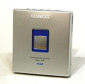 【中古】迅速発送+送料無料+動作保証!! KENWOOD ケンウッド DMC-V55-S シルバー ポータブルMDプレーヤー (MD再生専用機) MDLP対応【@YA管理1-53-70200447】