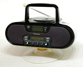 【中古】迅速発送+送料無料+動作保証!! Panasonic パナソニック RX-MDX55-K ブラック パーソナルMDシステム(CD/MD/チューナー)(ラジカセ形状タイプ) リモコン欠品【@TA管理1-53R-GJ1HB007330】