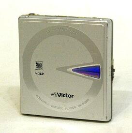 【中古】迅速発送+送料無料+動作保証!!Victor ビクター JVC XM-P2000-S シルバー ポータブルMDプレーヤー(MD再生専用機)MDLP対応《ガム型充電池使用不可》ビンテージ ヴィンテージ レトロ アンティーク【@YA管理1-53-14542310】