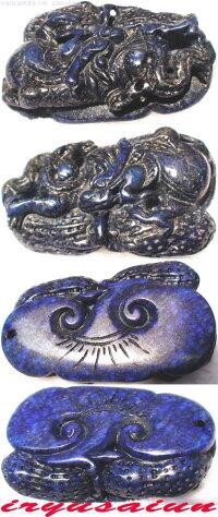 天然石【ラピスラズリ(青金石)】手彫り開運風水昇り青龍
