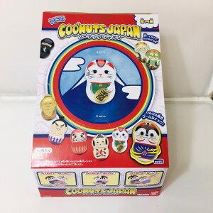 【入荷済】【入荷済】コンプ COONUTS Japan クーナッツ ジャパン 全14種 キャンディトイ 食玩