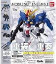 機動戦士ガンダム MOBILESUIT ENSEMBLE モビルスーツアンサンブル 13 全5種セット ガチャ フィギュア プラモ ガン…