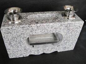 花立 香炉 墓石用花立 一体型白御影石 (線香皿付)