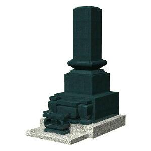 墓石 デザイン高級和型スリン付のお墓(黒御影石)送料有料