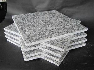 板石・敷石・8枚セット(白御影石G603)本磨きツルツル