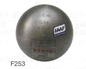 NISHI 砲丸 女子一般・高校用・女子U20規格品 F253 4.000kg サイズ:φ103mm *IAAF承認品、JAAF日本陸上競技連盟検定品(お取り寄せ商品)