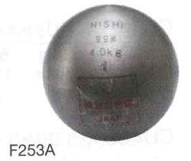 NISHI 砲丸 女子一般・高校用・女子U20規格品 F253A 4.000kg サイズ:φ99mm *JAAF日本陸上競技連盟検定品(お取り寄せ商品)