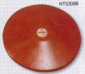 NISHI 円盤 練習用 ゴム製 高校男子・U20用 NT5308B 1.750kg サイズ:φ210.0mm (お取り寄せ商品)*修理対応していません