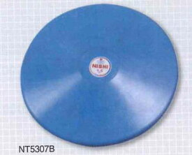 NISHI 円盤 練習用 ゴム製 高校男子・U20用 NT5307B 1.500kg サイズ:φ210.0mm (お取り寄せ商品)*競技規則で定めるサイズより、直径が10mm大きく製作されています *修理対応していません