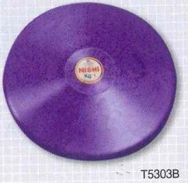 NISHI 円盤 練習用 ゴム製 女子用 T5303B 1.000kg サイズ:φ182mm (お取り寄せ商品)*修理対応していません