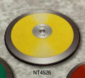 NISHI 円盤 練習用 男子U18・ジュニアオリンピック用 NT4526 1.500kg サイズ:φ200.0mm (お取り寄せ商品)