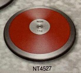 NISHI 円盤 練習用 女子用 NT4527 1.000kg サイズ:φ180.0mm (お取り寄せ商品)