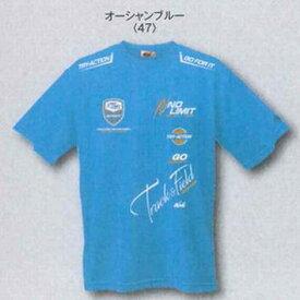 NISHI アスリートプライドTシャツ N63-038