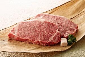 和牛ロースステーキ【約350g×2枚】ステーキ サーロイン お取り寄せグルメ 贈答 お返し 内祝い お中元 お歳暮 焼肉 お取り寄せグルメ 応援企画食品 精肉・加工品 牛肉