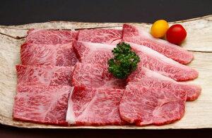 和牛ロース焼肉 A5(800g入り)食品 精肉・加工品 牛肉 ロース サーロイン リブロース 雌牛 グルメ お取り寄せ 贈り物 贈答 お返し 内祝い 通販 母の日 父の日 入学 焼肉 お取り寄せグルメ/応