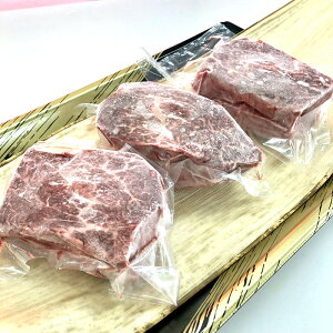 【数量限定】牛ヒレステーキ  テート赤身厚切り(約200g×3枚)
