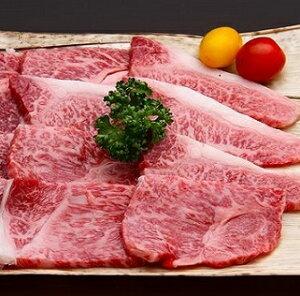 和牛ロース焼肉 A5(500g入り)食品 精肉・加工品 牛肉 焼肉 ロース BBQ バーベキュー ステーキ サーロインお取り寄せグルメ 応援企画