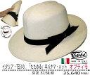 【送料無料】イタリア製たためる本パナマ帽 エクアドル産本パナマ メンズ レディース 大きいサイズ 帽子 ハット [57/59/61cm] ランキングお取り寄せ