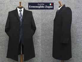 [Ermenegildo Zegna] ゼニア カシミヤ100% 日本製 シングルチェスターコート 黒 [YA体〜AB体対応] スタイリッシュタイプ メンズ