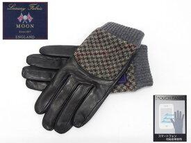 ◆手袋◆MOON×羊革 スマートフォン対応皮革 グレージュ系千鳥格子 シープスキン+ムーンツイード メンズ グローブ メール便可