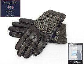 ◆手袋◆MOON×羊革 スマートフォン対応皮革 オリーブベージュ系千鳥格子 シープスキン+ムーンツイード メンズ グローブ メール便可