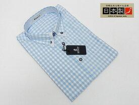 アダルトカジュアルシャツ [ROLLEI] 日本製 長袖 白×水色 チェック マイターカラー 綿100% デザインシャツ ROL202