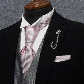 ◆礼装◆バロックタイ チーフ付 ◇薄ピンク系/小市松模様◇シルク100% アスコットタイ メンズフォーマル acc-brq137-6
