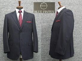 秋冬物 [FINTEX] BLUE FINTEXオーダー生地使用 ベーシック2釦シングルスーツ 濃紺/杉綾 [BB体]メンズ スーツ FNT48301