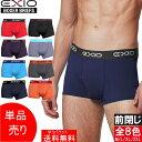 EXIO/エクシオ 単品 ボクサーブリーフ ボクサーパンツ アンダーウェア メンズインナー 全8色 M〜2XL ゆうパケッ…