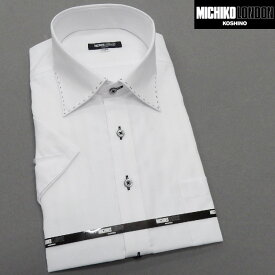 ■MICHIKO LONDON(ミチコロンドン)■半袖ドレスシャツ■クールビズ■セミワイド■白地 ドビーストライプ■形態安定■アゼック 通気■MLK73-01