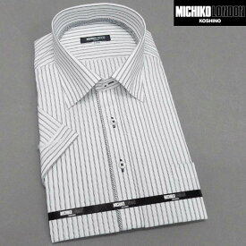 ■MICHIKO LONDON(ミチコロンドン)■半袖ドレスシャツ■クールビズ■セミワイド■白地×黒 ドビーストライプ■形態安定■アゼック 通気■MLK73-83