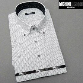 ■MICHIKO LONDON(ミチコロンドン)■半袖ドレスシャツ■クールビズ■ボタンダウン■白地×黒 ドビーストライプ■形態安定■アゼック 通気■MLK73-84