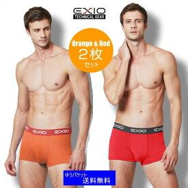 EXIO/エクシオ 暖色2枚セット(赤・オレンジ) ボクサーブリーフ ボクサーパンツ アンダーウェア M〜XXL ゆうパケット送料無料 EX-101-2PD