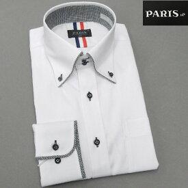 長袖ワイシャツ 白 ストライプ ドゥエ ボタンダウン PARIS-16e 形態安定 M-3L HKP-AO