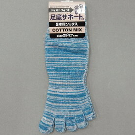 綿混 5本指 ショートソックス 引き揃え 青緑・グレー系 紳士靴下 メール便可 メンズ くつ下 sox462-8-3-07