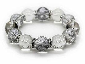 天然石 水晶 16mm 銀彫り四神獣 水晶 16mm 数珠 ブレスレット 金運 仕事運 財運 メンズ
