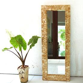 シェルミラー(ゴールド) 160×60/鏡 ミラー 姿見 全身 壁掛け 全身鏡 全身姿見 ワイドミラー 角型 玄関 リビング 廊下 シェル カピス貝 カピスシェル おしゃれ ナチュラル モダン インテリア アジアンテイスト バリ ハワイアン リゾート 金