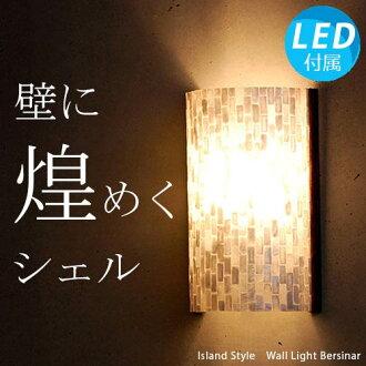 auc-islandstyle  라쿠텐 일본: 벽 조명 벨 시 나 (화이트)