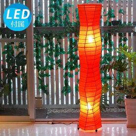 ジオメトリーL(オレンジ) 150cm 大型 8畳 10畳 コットン 床置き 2灯 アジアン照明 間接照明 スタンドライト フロアライト スタンド 照明 フロアスタンドライト アジアン ランプ おしゃれ インテリア 癒し 和モダン リゾート バリ島 北欧 和風 和室 LED 新築祝い