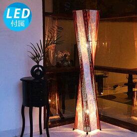シェルタワーL(レッド) 142cm 大型 8畳 10畳 竹 カピス貝 床置き 2灯 アジアン照明 間接照明 フロアライト スタンドライト スタンド 照明 フロアスタンド アジアン ランプ おしゃれ インテリア 癒し モダン ダイニング バリ バンブー led 寝室 プレゼント