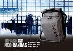 ispack(イスパック)neocanvas(ネオキャンバス)