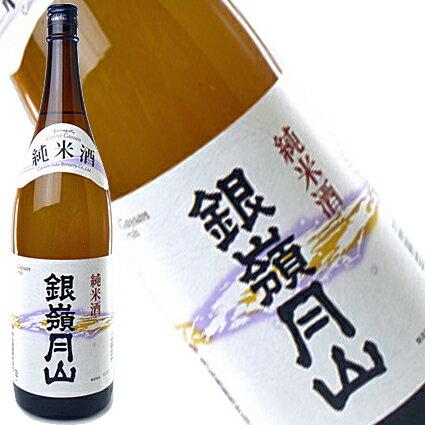 銀嶺 月山 純米酒 720ml【山形県/月山酒造】【RCP】